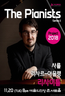 Charles Richard-Hamelin Piano Recital